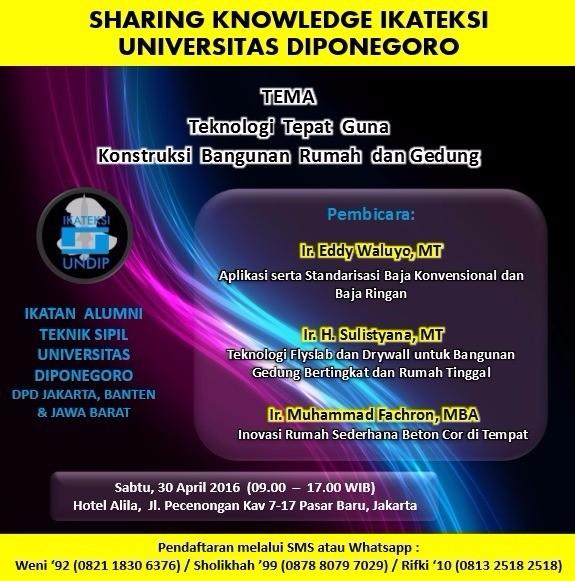 """IKATEKSI UNDIP Menggelar """"Sharing Knowledge"""" Untuk Update Perkembangan Ilmu Dunia Konstruksi"""