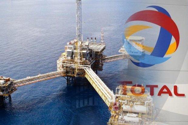 IRESS Tolak Rencana Transfer 39% Saham Blok Mahakam kepada Total