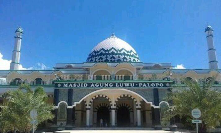 PEKAT IB: Usut Tuntas Dugaan Korupsi Dana Masjid Agung Palopo